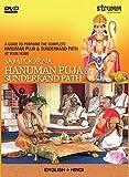 Sampoorna Hanuman Puja and Sunderkand Pa...