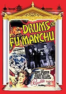Drums of Fu Manchu [DVD] [1940] [Region 1] [US Import] [NTSC]