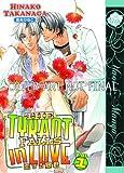 The Tyrant Falls In Love Volume 1 (Yaoi)
