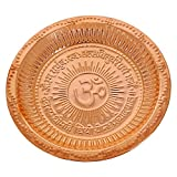 Prisha India Craft Copper Pooja Plates Thali for Diwali Gifts - Dia - 6.8 Inch