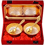 German Silver & Gold Bowl And Spoon With Tray Gift For Diwali Gift,House Warming, Wedding Gift, Anniversary Gift