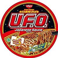 Nissin Noodles Pasta - 100 gm