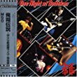 One Night at Budokan +2 ( Japan ) Ltd.Papersleeve