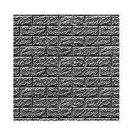 ملصقات جدارية ثلاثية الأبعاد من رغوة البولي ايثيلين رمادي مقاس 70 × 77 سم من هابي تويز