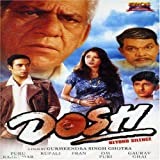 Dosh (2007) (Hindi Film / Bollywood Movie / Indian Cinema DVD) by Puru Rajkumar