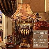 Tischleuchte Leselampe lampe luxus - kreative europäische stil wohnzimmer, schreibtisch couch nachttisch dimmen wechseln