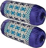 HSR Collection Velvet Shaneel Star Design Pattern Bolster Cover (Set of 2) - Blue -32x16 inches