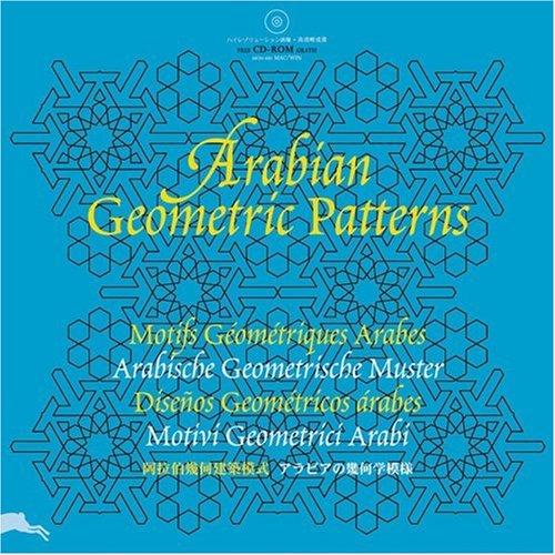 Arabian Geometric Patterns (Pepin Patterns, Designs and Graphic Themes) par Pepin Van Roojen, Pepin Press