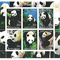 Stamps for collectors - perforfated stamp sheet featuring Pandas / pandas in trees / Kyrgyzstan