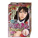 kokoa Aisu - Realistische Vagina Masturbator aus Japan by Wanta.co.uk