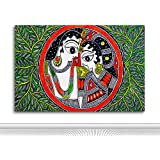 Tamatina Madhubani Canvas Paintings - Sri Ram And Sita - Sita Ram Paintings - Traditional Art Paintings - Paintings For Home Décor - Paintings For Bedroom - Paintings For Living Room - Religious Canvas Paintings - Madhubani Paintings For Wall