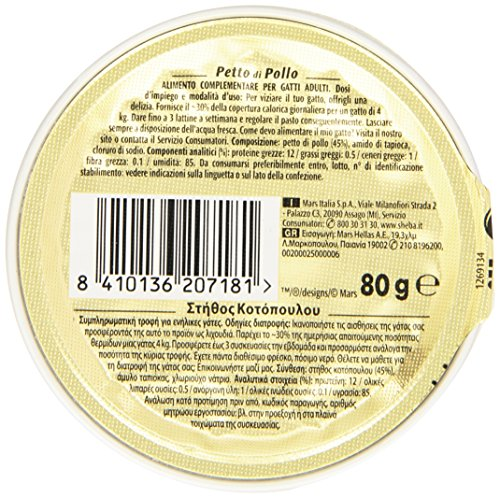 Sheba Petto di Pollo, Alimento Complementare per Gatti Adulti - Confezione da  24 x 80 g