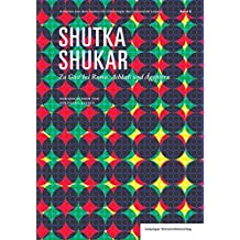 Shutka Shukar: Zu Gast bei Roma, Ashkali und Ägyptern (Arbeiten aus dem Institut für Ethnologie der Universität Leipzig)