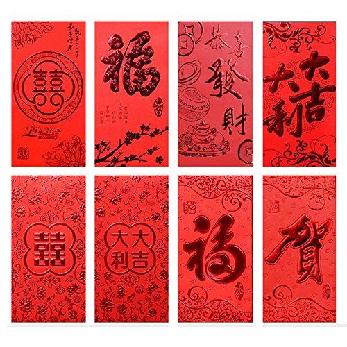 60 Stück Chinesisches Neujahr Rote Umschläge Jahr des Glückliches Geld Umschlag Festival Geld Pakete,8 Design (8.8 x 16.5cm) (Roter Umschlag Chinesisch)