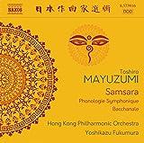 Samsara - Phonologie Symphonique - Bacchanale