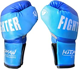 Hitman Fighter Blue Boxing Gloves Size-Large