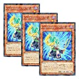 Kleinanzeigen: [3 Blaetter gesetzt] Yu-Gi-Oh japanische Version SPHR-JP017