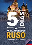5 days to learn Russian (Professional development)