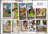 Hermann E. Sieger GmbH 150 verschiedene Briefmarken 'Mongolei' |Briefmarken |gestempelt |verschiedene Motive