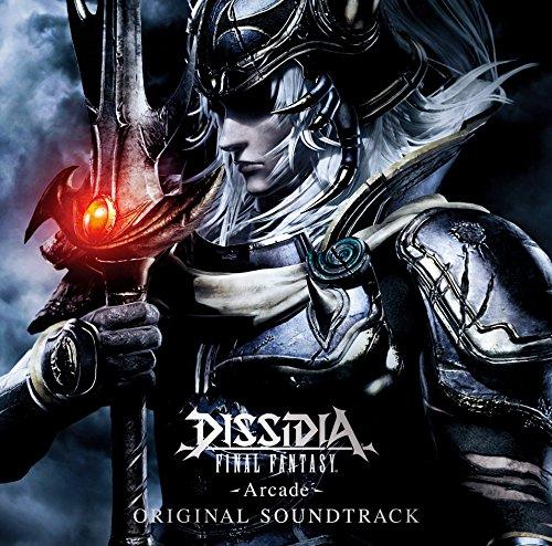 Dissidia Final Fantasy:Arcade [Import allemand]