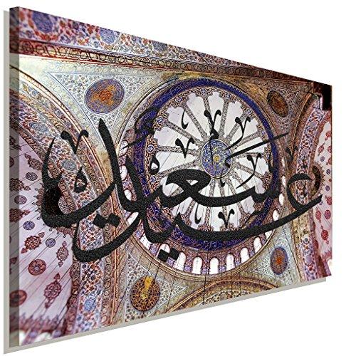 Koran Leinwandbild LaraArt Bilder Wanddeko Wandbild 70 x 50 cm