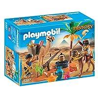 Playmobil 5387 Egyptian Tomb Raider