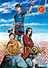 Kingdom - Tome 17