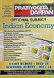 Pratiyogita Darpan Indian Economy 2018