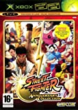 Street Fighter Anniversary Collection - [Xbox]