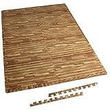 Schutzmatten-Set mit Endstücken – GORILLA SPORTS 6 Puzzle-/Unterleg-Matten 62,5 x 60,5 x 1,2 cm, Holzoptik