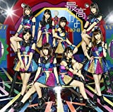 Saikou Kayo -CD+DVD/Ltd-