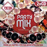 Party Mix [2CD's Set - Mixed by DJ Ben Azoulay] - 2012