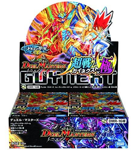 dmr-16Pôle Duel Masters TCG Dragon Saga Expansion Pack chapitre 4que contre Guy Next X-POLE