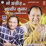 #7: Mohd.Aziz V; S Shabbir Kumar