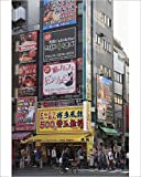 Photographic Print of Electric Town, Akihabara, Tokyo, Japan, Asia