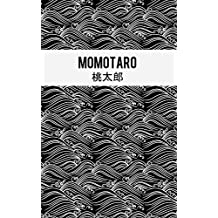 Momotaro (HIRAGANA BOOKS) (Japanese Edition)