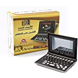 AlKamus Alshamel Electronic Dictionary AS-7900 with AlKamus Alshamel Dictionary AS-200-E Plus Micro Card 16 GB