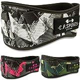 C.P. Sports Gewichthebergürtel - Fitness-Gürtel für Bodybuilding, Krafttraining, Gewichtheben und...