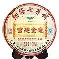 357g (12.59 Oz) 2012 Year Gold Award Yunnan Gongting Golden Buds Pu'er Puerh Puer Tea Ripe Cake pu-erh