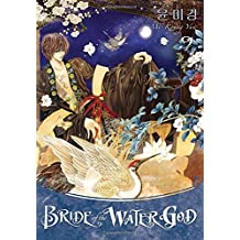 Bride of the Water God Volume 9
