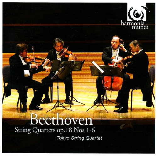 Beethoven: String Quartet Op. 18, No. 1, in F Major: IV. Allegro