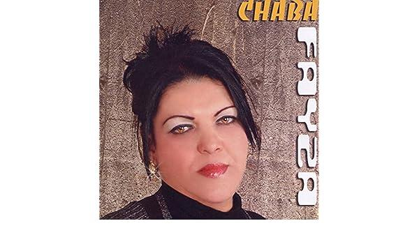 CHEBA FAIZA 2010 TÉLÉCHARGER