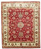 Nain Trading Arijana Klassik 305x255 Orientteppich Teppich Braun/Orange Handgeknüpft Pakistan