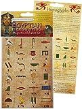 Magnetic Word Kit - Egyptian Hieroglyphic Alphabet