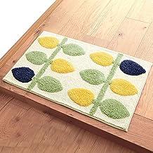 Hzjundasi Rechteck Fußabtreter Rutschfest Matte Zitronen-Muster Fußmatte für Teppiche Zuhause Wohnzimmer Schlafzimmer Bad 45x65cm