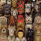 Isle of dogs : Bande Originale du Film