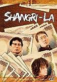 Locandina Shangri-La