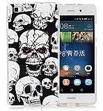 Nnopbeclik Für Huawei P8 Lite Silikon Hülle, Durchsichtig Leuchtend TPU Clear Case Schutzhülle,...