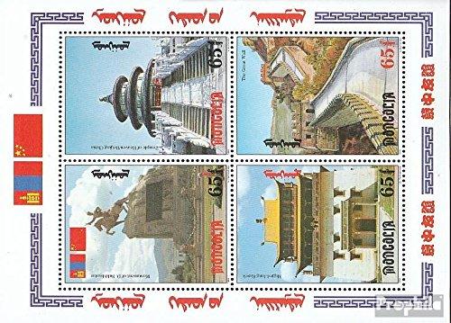Prophila Collection Mongolei 2623-2626 Kleinbogen (kompl.Ausg.) 1996 Freundschaft mit China (Briefmarken für Sammler)