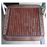 DANXQ Anti Skid Square Bamboo Slices Seat Cushion Breathable For Office Chair/Sofa/Dining Chair/Car Seat (Brown, 45x45cm)